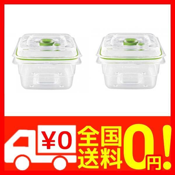FoodSaver 【公式】 真空パック容器 フレッシュボックス 5カップ FA2SC55T2-040