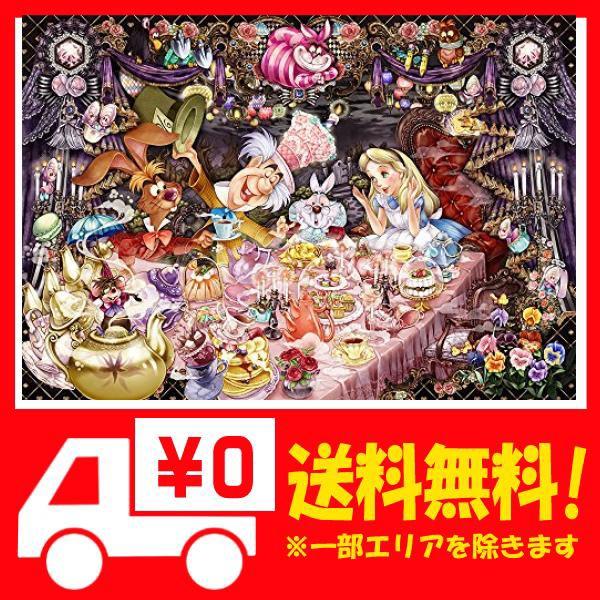 1000ピース ジグソーパズル ふしぎの国のアリス 醒めない夢のティーパーティー(51x73.5cm)