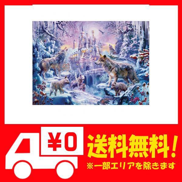 1000ピース ジグソーパズル 雪の城とオオカミ パズル トワイライト 風景 絵 puzzle (50 x 70cm)