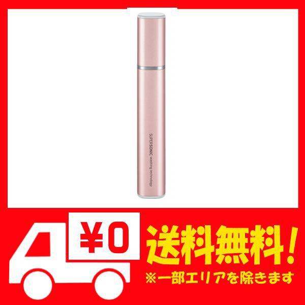 シャープ SHARP 超音波ウォッシャー (コンパクト軽量タイプ USB防水対応) ピンク系 UW-S2-P