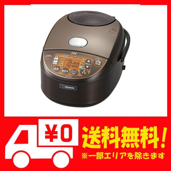 象印 IH炊飯器 5.5合 ブラウン 極め炊き 黒まる厚釜 NP-VZ10-TA