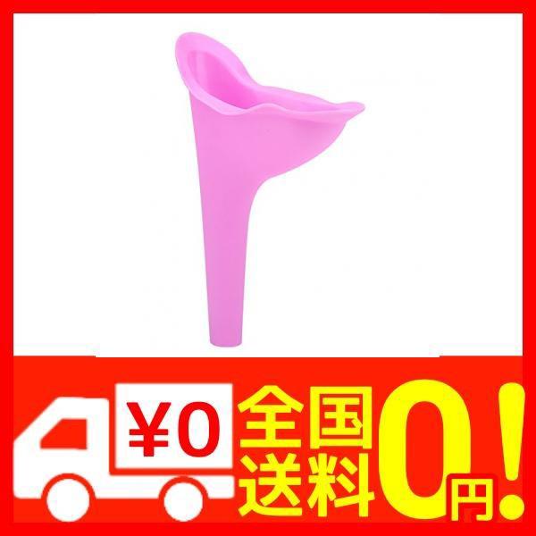 簡易トイレ 女性専用 携帯トイレ 立ち小便器 抗菌 健康 衛生 繰り返す使用可能 排尿デバイス漏斗 妊婦 年寄り 緊急時・・・