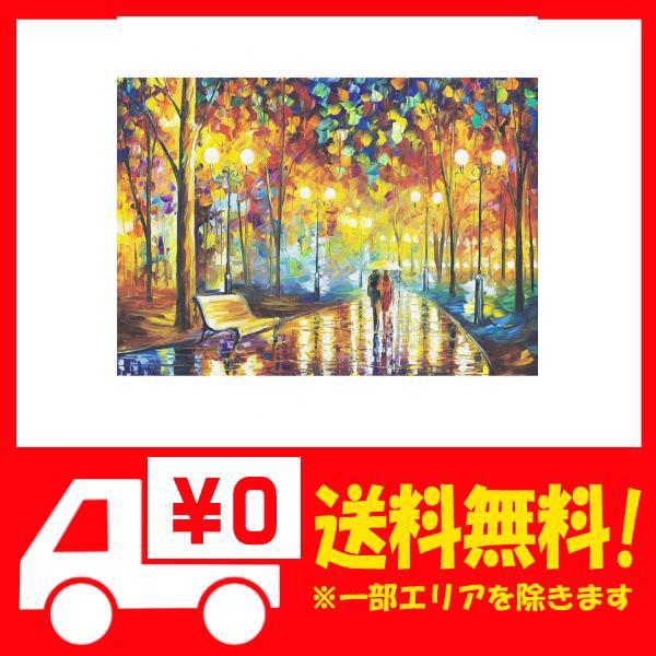 Minisan 1000ピース ジグソーパズル 雨の中を歩く パズル 風景 mini puzzle (38 x 26cm)