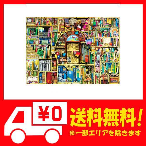 1000ピース ジグソーパズル 古い本棚 パズル 風景 mini puzzle(420 x 297mm)