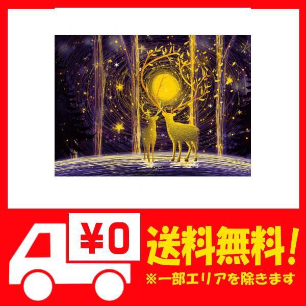 Minisan 1000ピース ジグソーパズル 森の鹿 パズル 動物 風景 mini puzzle(420 x 297mm)
