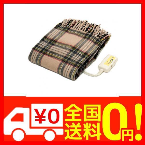ライフジョイ 電気ひざ掛け 日本製 ベージュ 160×82cm 洗える ブランケット かわいい 大判 JPN161CC
