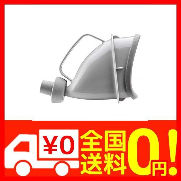 携帯トイレ 車中用 緊急便器 簡易トイレ 尿装置 再利用可能携帯用 大容量 小便 排尿 キャンプ 旅行用品 アウトドア ・・・