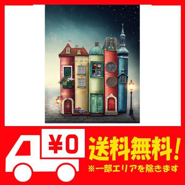Minisan パズル 1000ピース ジグソーパズル 本の屋 風景 知育 puzzle (50 x 75 cm)
