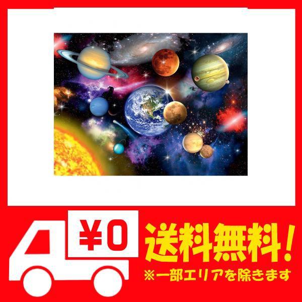 パズル 1000ピース ジグソーパズル 宇宙の不思議 太陽系 プラネット 風景 知育 puzzle (50 x 75 c・・・
