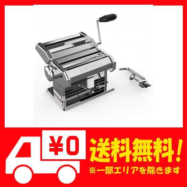 SEISSO 製麺機 パスタマシン 水洗える分離式製麺機 家庭用 手回し版 簡単に麺を作る 2種カッター 2MM細麺/4・・・
