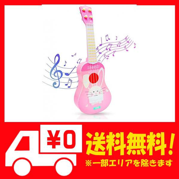 HAOMARK 子供用 ギター ミニ ウクレレ 初心者 ギター おもちゃ 知育玩具 楽器玩具 子供の日 誕生日 プレゼン・・・