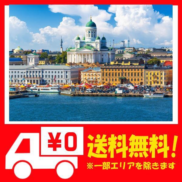 1000ピース ジグソーパズル 風景 フィンランドの首都 ヘルシンキ バルト海の乙女 世界で最も幸せな都市 (70×50・・・