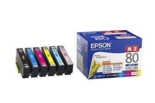 エプソン 純正 インクカートリッジ とうもろこし IC6CL80 6色パック