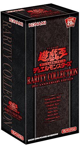 遊戯王 デュエルモンスターズ RARITY COLLECTION -20th ANNIVERSARY EDITION- [BOX]
