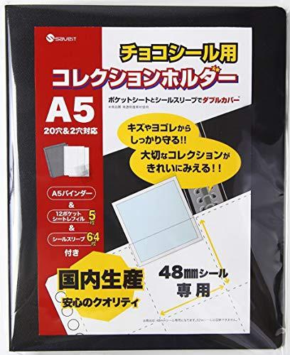 saveit ビックリマンチョコ シール コレクション用 バインダー ファイル リフィル セット (バインダー+シート5・・・