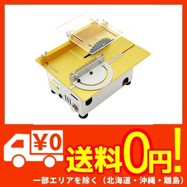 Huanyu ミニテーブルソー 丸鋸盤 26-29mm切断 卓上丸鋸盤 7段変速 小型マルノコ 金属/木材/基板/アクリ・・・