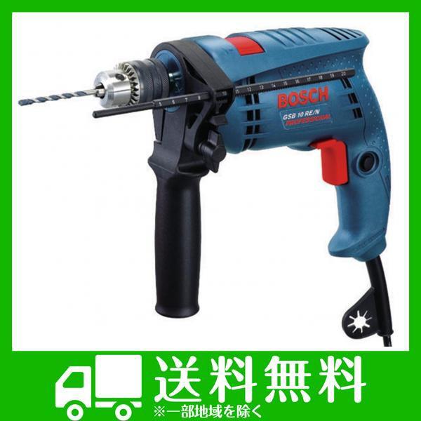 Bosch Professional(ボッシュ) 振動ドリル GSB10RE/N