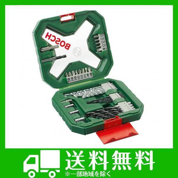 BOSCH(ボッシュ) 34ピースアクセサリーセット[X34]