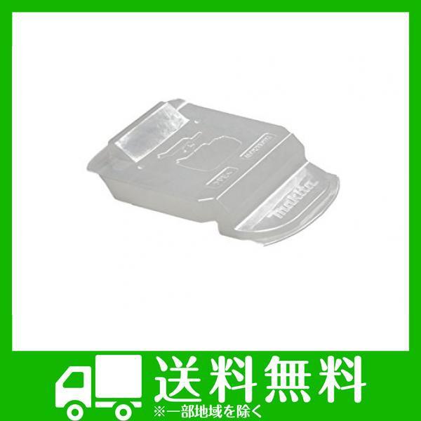 マキタ 純正18Vバッテリ用カバー 対応機種 BL1830B BL1840B BL1850B BL1860B
