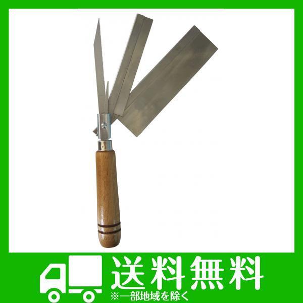 ユニバーサルソー 4枚替刃セット No.35-140