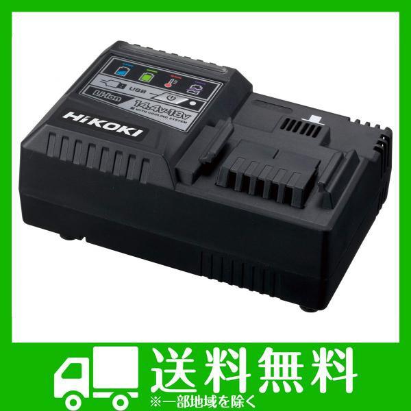 HiKOKI(ハイコーキ) 旧日立工機 急速充電器 USB充電端子付 スライド式リチウムイオン電池14.4V~18V対応・・・