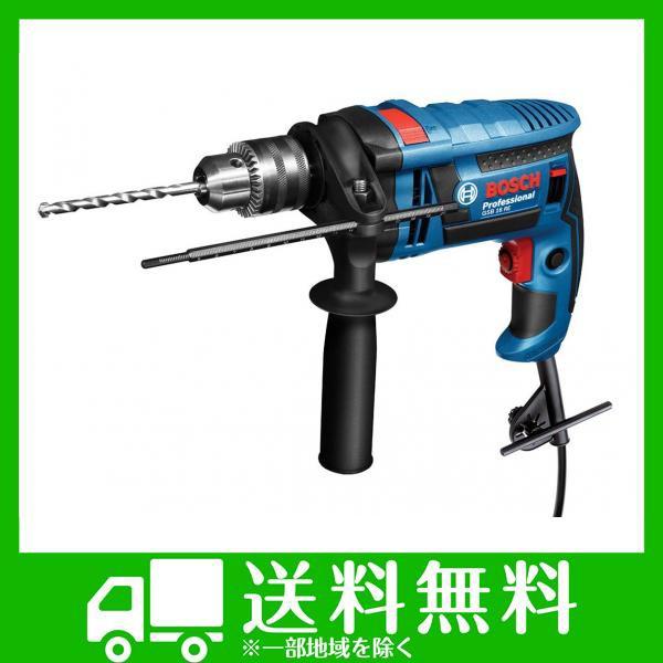 Bosch Professional(ボッシュ) 振動ドリル GSB16REN3