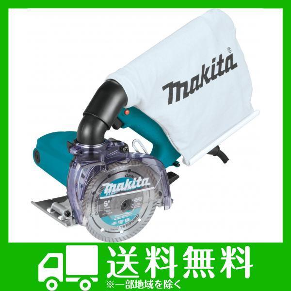 マキタ(Makita) 25ミリ防じんカッタ ダイヤモンドホーイール付 4100KB