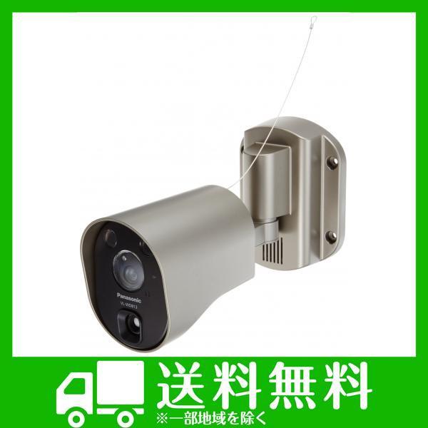 パナソニック(Panasonic) センサーライト付屋外ワイヤレスカメラ 電源直結式 VL-WD813X