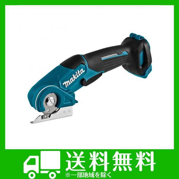 マキタ(Makita) 充電式マルチカッタ 10.8V バッテリ・充電器・ケース別売 CP100DZ