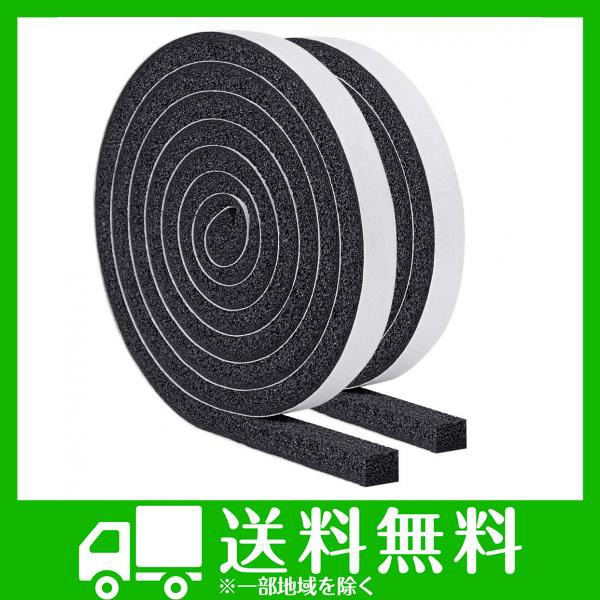 YoTache隙間テープ パッキンテープ 防風 防音テープ 気密防水パッキン 雨戸 サッシなどのすきまを防ぎ12mm (・・・