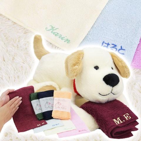 【名入れ ギフト プレゼント】ハンカチ タオルハンカチ ぬいぐるみ 名入れ刺繍タオル なでしこ ポケットタオル & いぬのココ