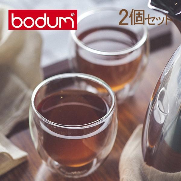 【bodum】ボダム パヴィーナ ...