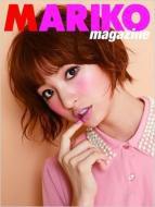 【ムック】 篠田麻里子 (AKB48) シノダマリコ / 篠田麻里子 MARIKO MAGAZINE 送料無料