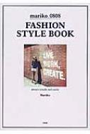 【単行本】 Mariko (Book) / mariko_0808 FASHION STYLE BOOK 送料無料