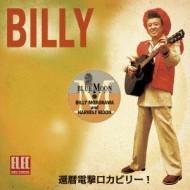 【CD】 ビリー諸川 ハーヴェスト・ムーン / 還暦電撃ロカビリー!