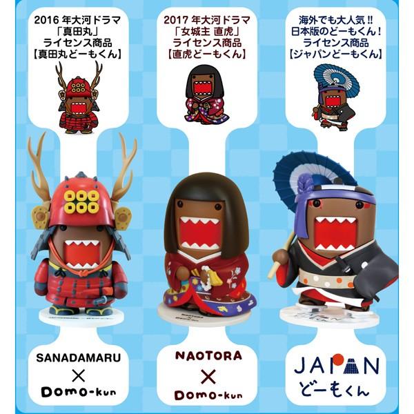 PLUM どーもくん ミニフィギュアセットフィギュア 【返品種別B】