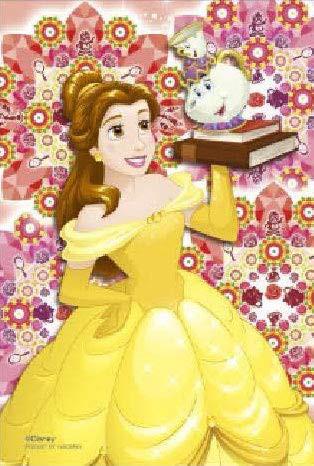 ディズニー クリスタルタイル ベル 美女と野獣 プリズムアート プチ ジグソーパズル アニメ キャラクター 70ピース 透明ピースパズル 10x