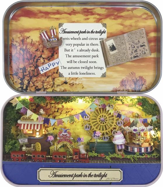 ミニチュアット Miniature't ミニチュアハンドメイドキット 黄昏の遊園地