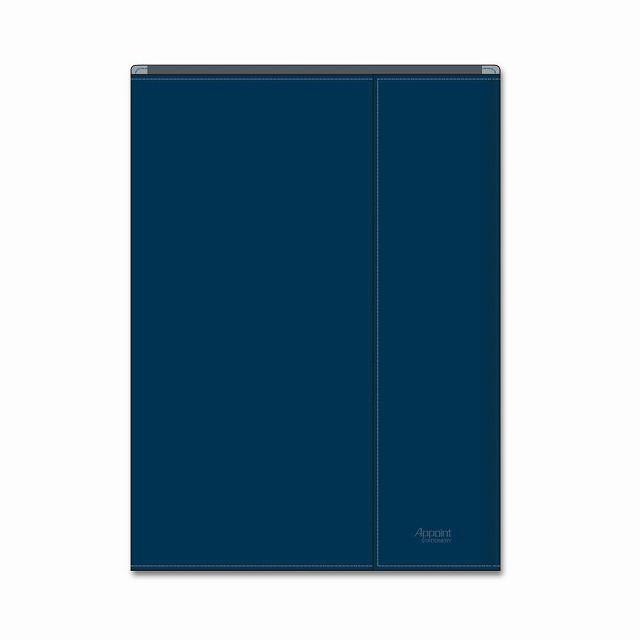 ダイゴー 手帳カバー A5 包むタイプ ネイビー アポイントステーショナリー N1817