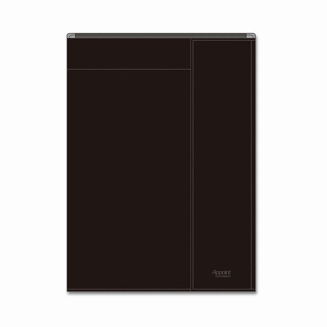 ダイゴー 手帳カバー A5 包むタイプ ブラック アポイントステーショナリー N1815