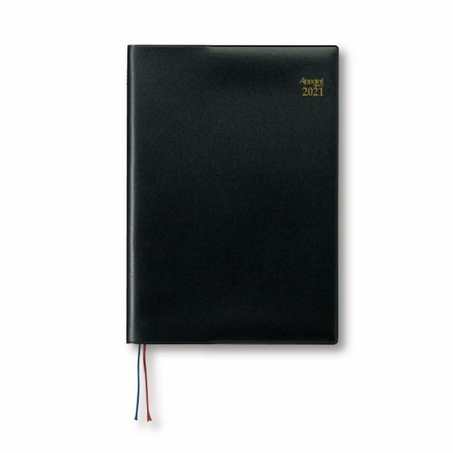 手帳 2020年9月始まり Appoint デスク 1週間+横罫 B5 ブラック