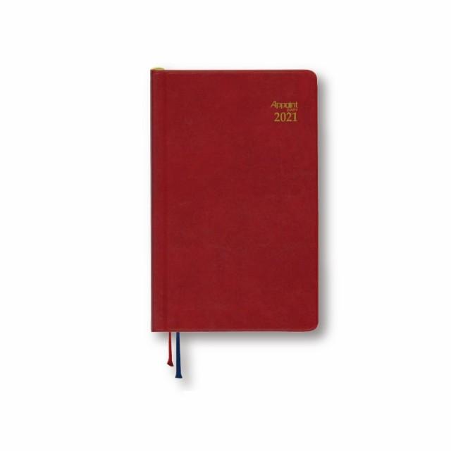 ダイゴー 2021年1月始まり手帳 アポイント Appoint 見開き1週間 鉛筆付き ミニサイズ レッド