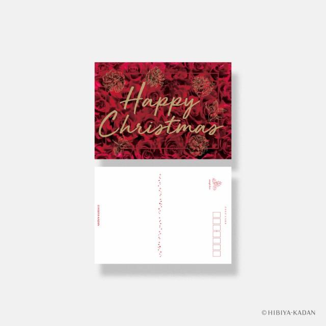 ダイゴー 日比谷花壇 クリスマスカード typography-01 Red Roses ポストカード グリーティングカード