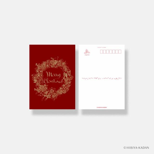 ダイゴー 日比谷花壇 クリスマスカード classic-01 Rose Wreath ポストカード グリーティングカード