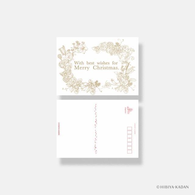 ダイゴー 日比谷花壇 クリスマスカード classic-02 Christmas Rose ポストカード グリーティングカード