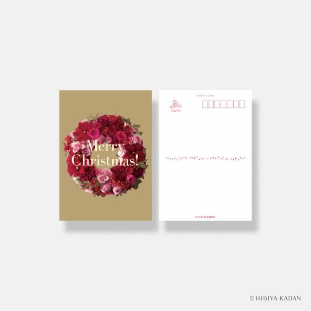 ダイゴー 日比谷花壇 クリスマスカード classic-03 Poinsettia ポストカード グリーティングカード