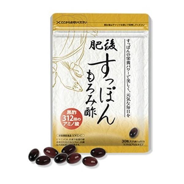 肥後すっぽんもろみ酢 もろみ酢 ダイエット コラーゲン 30粒 送料無料