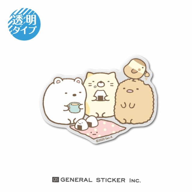 すみっコぐらし おにぎり 透明 キャラクターステッカー イラスト すみっコ 人気 可愛い ライセンス商品 SU78 gs 公式グッズ