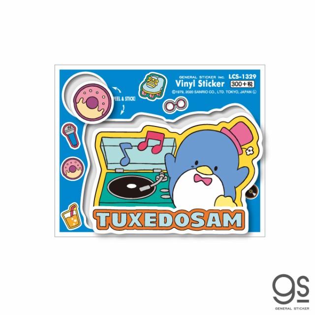 タキシードサム キャラクターステッカー サンリオ ポップ レトロ ミュージック はぴだんぶい イラスト LCS1329 gs 公式グッズ