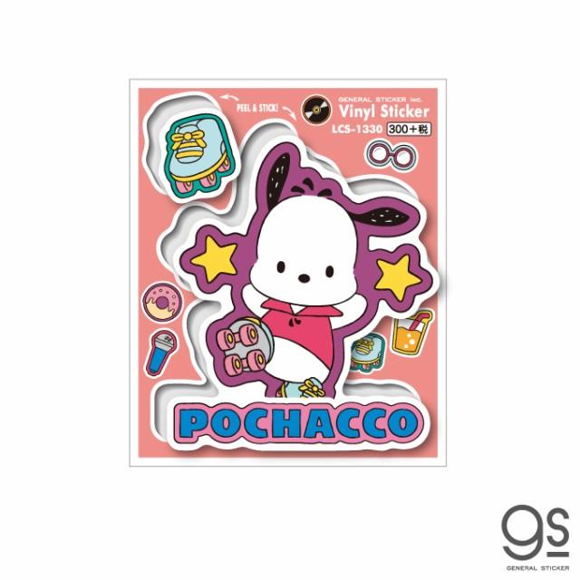 ポチャッコ キャラクターステッカー サンリオ ポップ レトロ ミュージック はぴだんぶい イラスト LCS1330 gs 公式グッズ